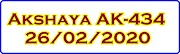 Akshaya AK-434 Kerala Lottery Result Today 26-02-2020