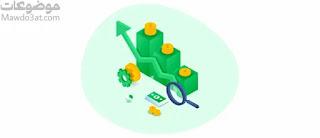 تعريف الاستثمار المالي