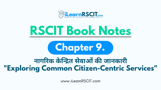 Rscit Book Lesson,Rscit Book Lesson Notes,Rscit Book Lesson Notes Number 9,Rscit Book Lesson Notes Number 9 In Hindi,Notes Of Rscit Book In Hindi,Rkcl New Book Notes In Hindi Lesson 9,Rscit New Book Notes In Hindi Lesson,Notes Of Rscit Book Lesson 9,Download Rscit Notes,Rscit Book Notes In Hindi Pdf,Lesson -9,Part- 1 And 2.