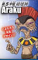 El Dios de la Destrucción del Universo 5 se llama Araku