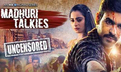 Madhuri Talkies Web Series S01 Free Download HD 480p