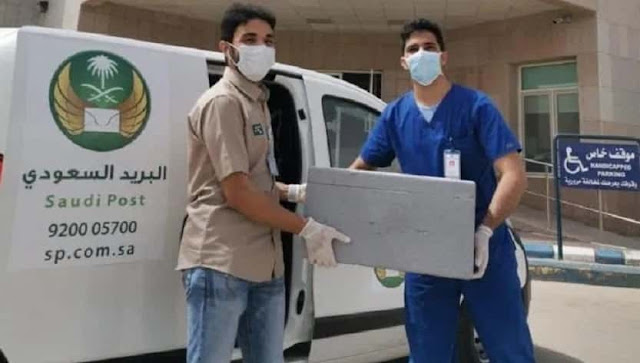 Ministry of Health to deliver medicines free of cost through Saudi Post - Saudi-ExpatriatesCom