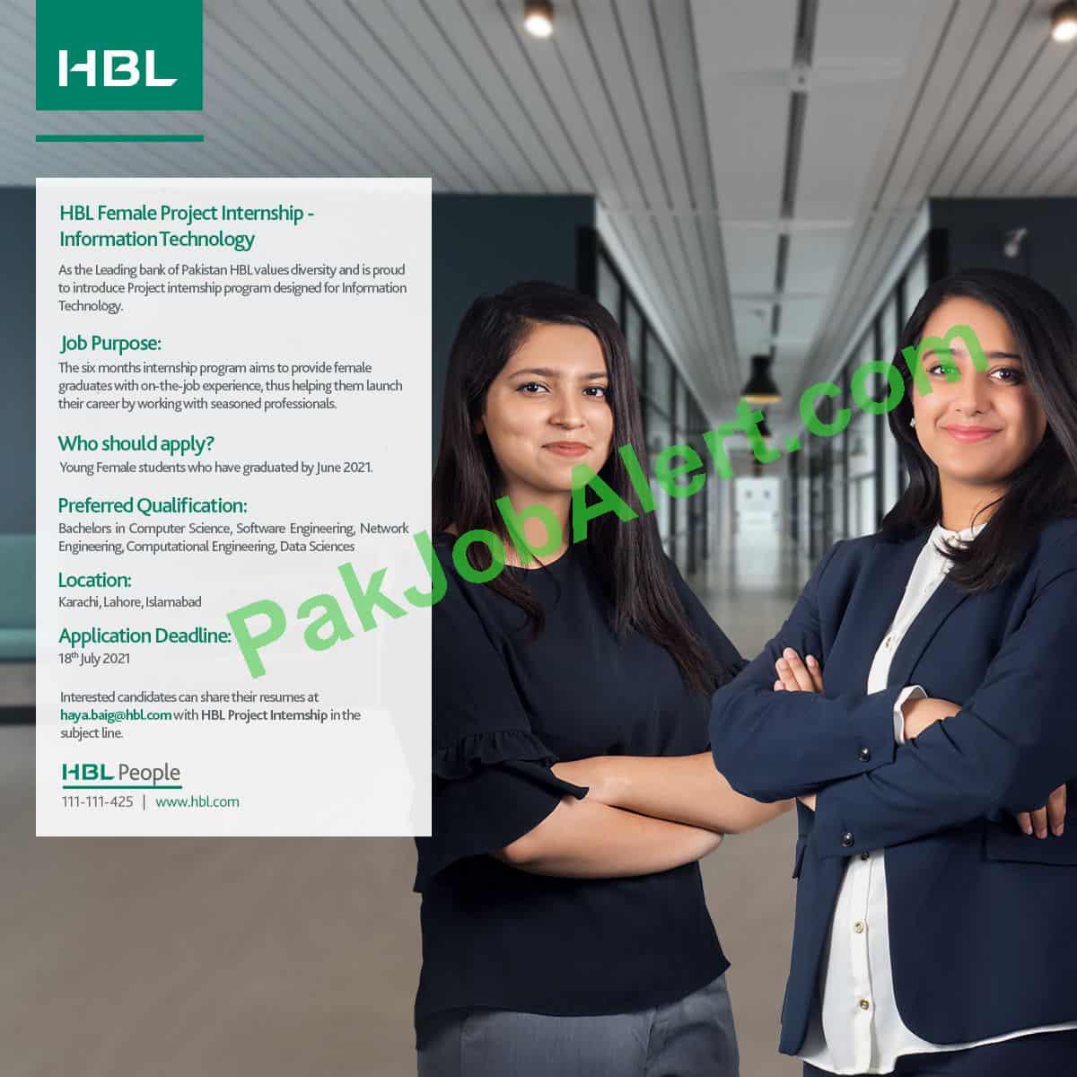 Habib Bank Ltd HBL Internship Program 2021