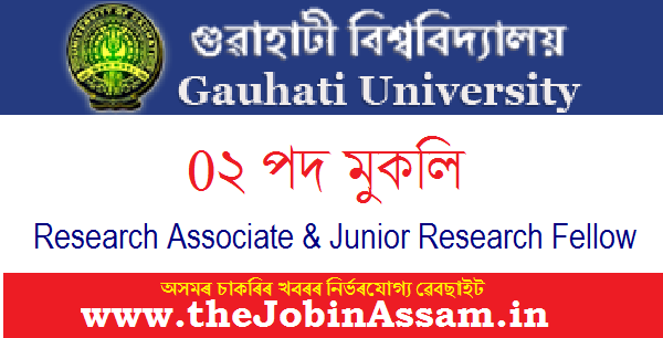 Gauhati University Recruitment 2020