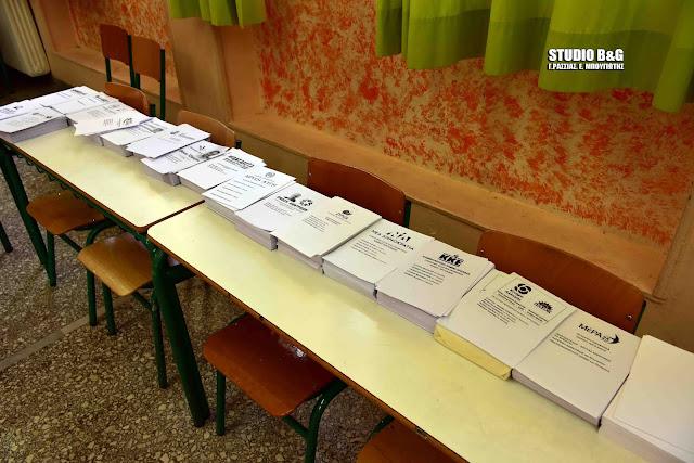 Πρώτα επίσημα συγκεντρωτικά αποτελέσματα των εκλογών στην Αργολίδα