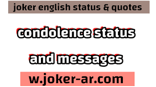 Condolence Messages and Status For Whatsapp and facebook 2021 - joker english