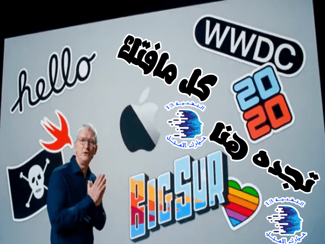 WWDC 2020 IPHONE 12  IPHONE 12 PRO IPHONE 12 PRO MAX apple wwdc 2020 apple wwdc 2020 icloud iphone xr iphone airpods itunes iphone xs iphone 7 plus iphone 8 plus iphone se airpods 2 macbook macbook pro iphone 11 pro iphone 6 plus ios 13 apple tv apple watch 4 iphone 6s plus iphone 5s siri iphone 11 pro max ipod iphone 5 iosapple pay imac apple watch 3 ipad pro 2018 earpodsiphone 4 apple usa mac pro iphone 5c iwatch itunes store iphone 4s icloud drive apple tv 4k ipod nano macbook pro 2019 airpods apple iphone x plus ipad pro 10.5 apple carplay macbook pro 2018 iphone 8 64gb xr iphone ios 12.2 ipad pro 2019 ipad pro 11 mac os imac pro ipados macintosh ios 12.4 ios 12.1 iphone xr 128gb 6s plus airpods 1 iwatch 4 airpods 3 ios 13.1 carplay macbook air 2019 apple watch 2 macos catalina macbook pro 2017 6s macbook pro 13 iphone x 256gb macbook air 13 mac pro 2019 iphone 5se ipad pro 9.7 iphone xe genius bar iphone 11 max iphone 8 red apple watch 1 iphone 9 plus imac 2019 mac mini 2018 3d touch iphone 8 plus red ios 12.3 final cut pro x macbook pro 2015 laptop apple macbook pro 15 icloud apple iphone 7 red iphone xs plus iphone 3g iphone s6 ipad pro 2017 apple xs