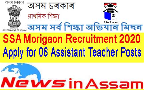 SSA Morigaon Recruitment 2020