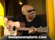 Bhalobeshe Sokhi Nibhrite Jotone Lyrics