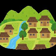 田舎の村のイラスト
