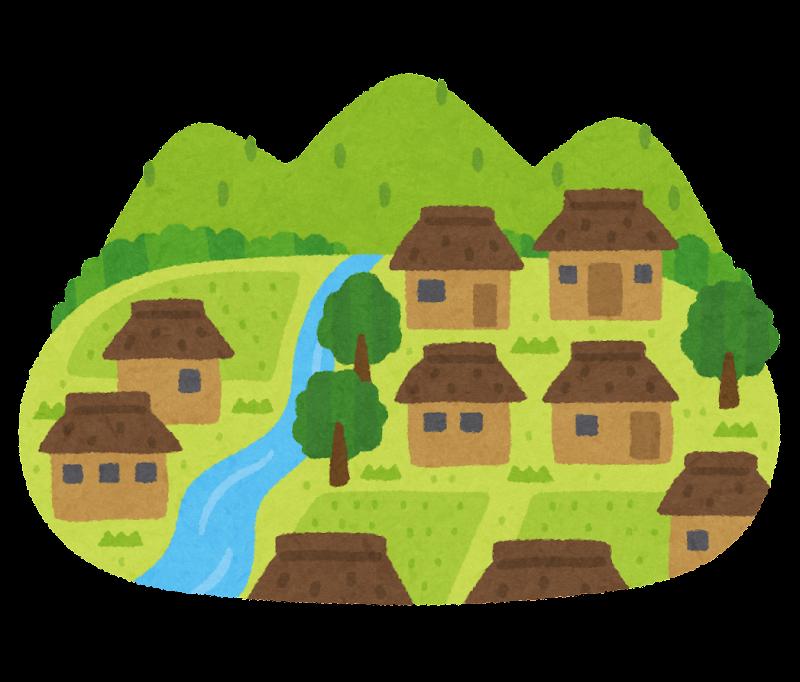 田舎の村のイラスト | かわいいフリー素材集 いらすとや