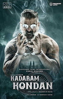 Kadaram Kondan First Look Poster 3