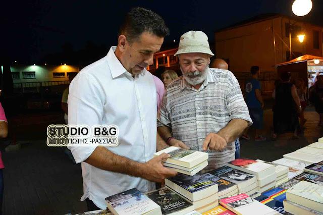 Με προσωπική παρέμβαση Κωστούρου η πραγματοποίηση και φέτος της Έκθεσης Βιβλίου στο Ναύπλιο