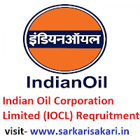 Indian Oil Corporation Limited (IOCL) Reqruitment
