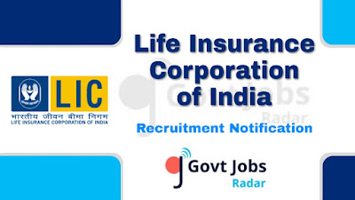 LIC Recruitment notification 2019, govt jobs in india, central govt jobs, latest LIC recruitment update