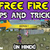 Free Fire tips and tricks in hindi - free fire tips in hindi