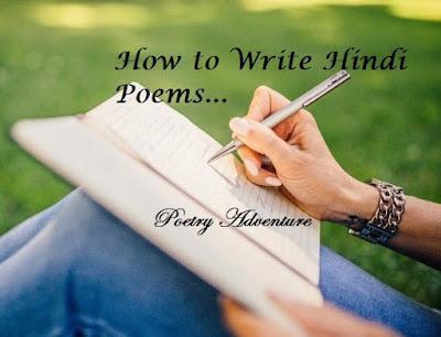 भारतीय सैनिकों पर कविताएँ | Poem on