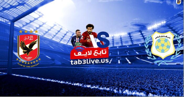 نتيجة مباراة الأهلي والإسماعيلي اليوم 2021/03/10 الدوري المصري