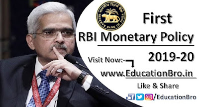 RBI has announced First Bi-Monthly Monetary Policy Statement 2019-20:- Point-to-Point Details