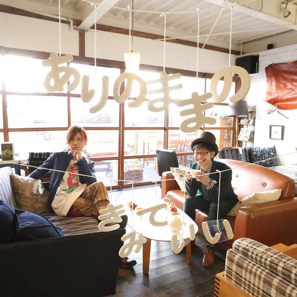 [Single] カラフルパレット – ありのままのきみでいい (2016.02.10/MP3/RAR)