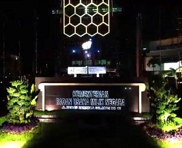Tugas Kementerian Negara Republik Indonesia