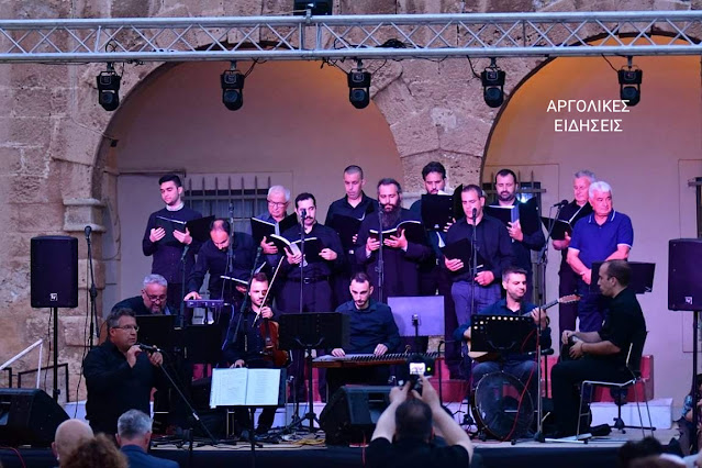 Μουσική εκδήλωση στο Ναύπλιο για τα 568 χρόνια από την Άλωση της Κωνσταντινουπόλεως (βίντεο)