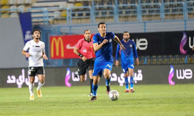 ملخص هدف فوز اسوان الرائع علي الجونة (1-0) كاس مصر