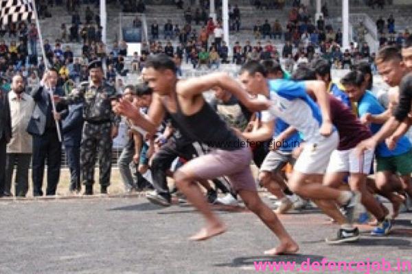 MIRC Ahmednagar Army Relation/Sport Bharti