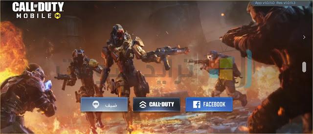 تسجيل الدخول إلي Call of Duty Mobile للأندرويد