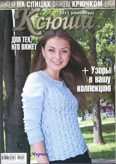 http://www.vyazemsami.ru// Ксюша №7 2011