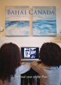 """Обложка одного из номеров вестника """"Бахаи Канада"""""""