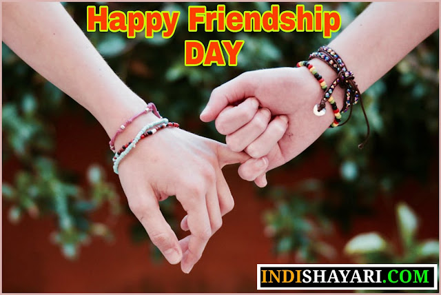 HAPPY FRIENDSHIP DAY SHAYARI, MESSAGES, QUOTES