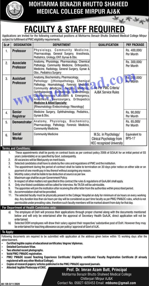 Jobs in Shaheed Mohtarama Benazir Bhutto Medical College Mirpur Ajk Nov 2020