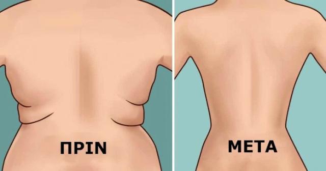 7 εύκολοι τρόποι για να χάσετε τα παχάκια της μέσης. Ο 3ος είναι θαυματουργός!