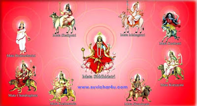 Happy Navratri Pooja for your family