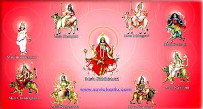 Happy Navratri Pooja for your family