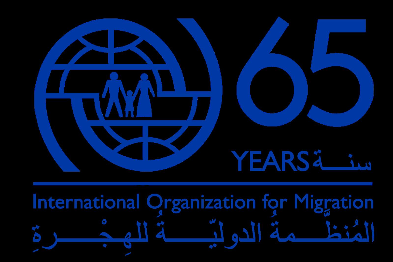 UN & NGO Jobs in Arab Countries: Driver - IOM - Egypt