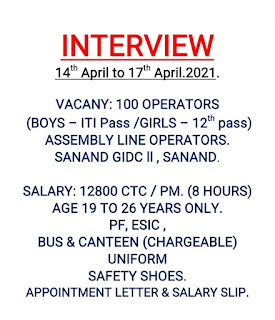 12th Pass and ITI All Trades Jobs Vacancy in Manufacturing Company Sanand, Gujarat For Assembly Line Operators