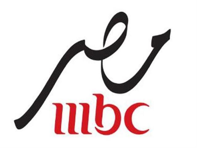 مشاهدة قناة ام بى سى مصر mbc masr بث مباشر