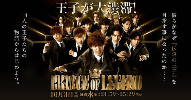 Download Dorama Jepang Prince of Legend Batch Subtitle Indonesia