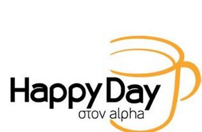 Αποκαλυπτικό: Με μεταγραφές ενδυναμώνεται η δημοσιογραφική ομάδα του «Happy Day»