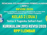 RPP 1 Lembar Kelas 2 Tema 3 SD/MI Kurikulum 2013 Revisi 2020 Tahun Pelajaran 2020 - 2021