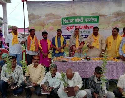 सूर्या फाउंडेशन द्वारा आयोजित किसान गोष्ठि कार्यक्रम का हुआ आयोजन | Vidisha News