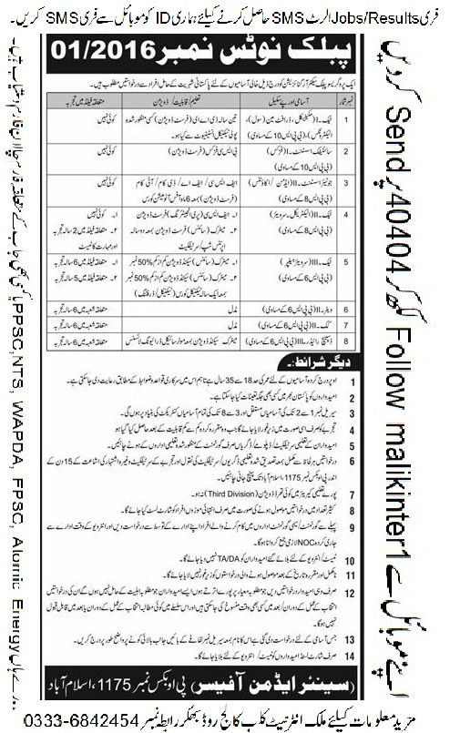Malik Inter Net Club College Road Bhakkar New Jobs Results