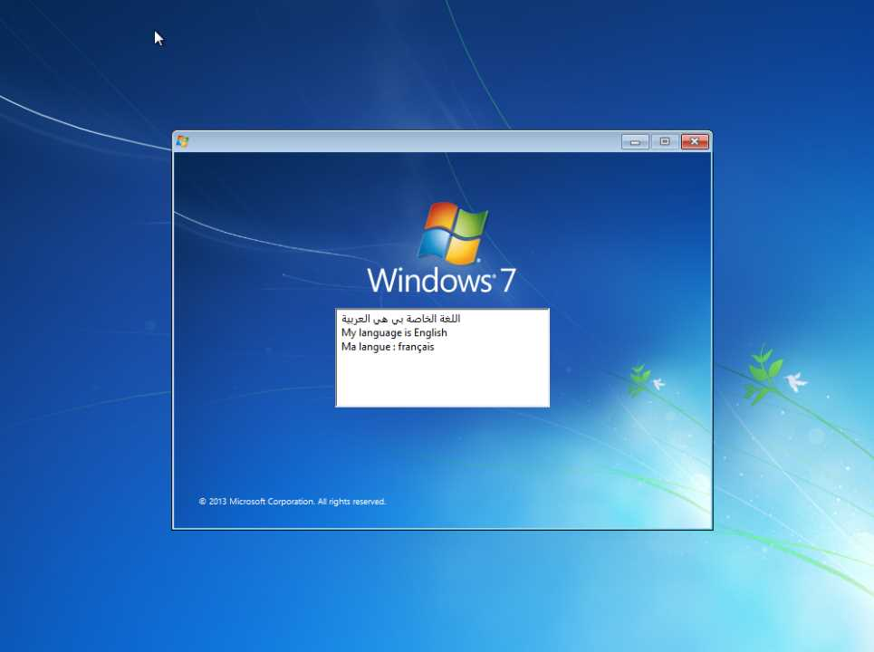 Windows 7 SP1 AIO poster box cover
