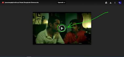 .ফেলুদা ঘুরঘুটিয়ার ঘটনা. ফুল মুভি   .Feluda Ghurghutiar Ghotona. Full Hd Movie