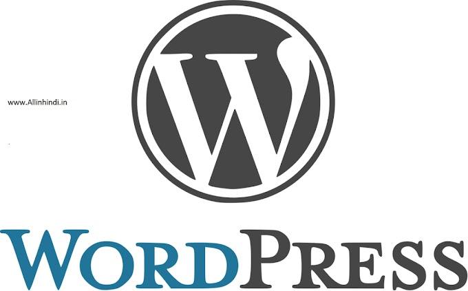 WordPress in Hindi - What is WordPress in hindi