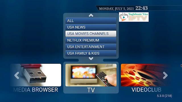 IPTV STB Emulator Smart portal
