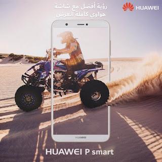 كيفية فتح قفل الشاشة من خلال التعرف على الوجه في Huawei Mate 10 Lite