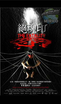 The Fatality (2009) full movie